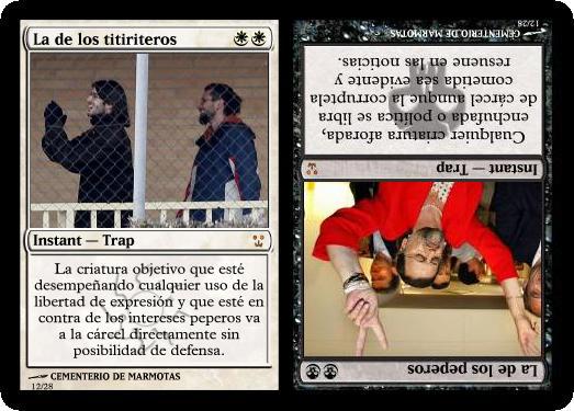 La justicia tiene dos caras, flipcard rare, rare, mtg, magic inventadas, mejores cartas magic flipcard